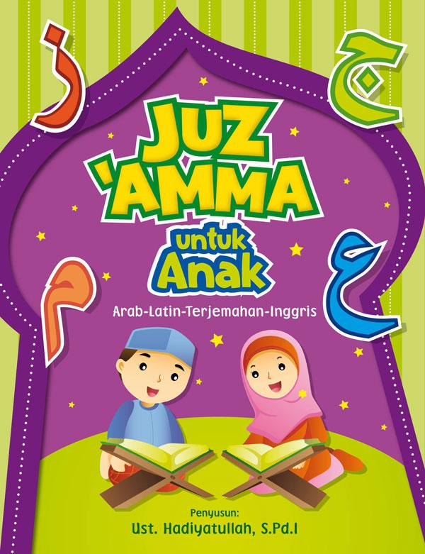 BS Juz Amma Untuk Anak