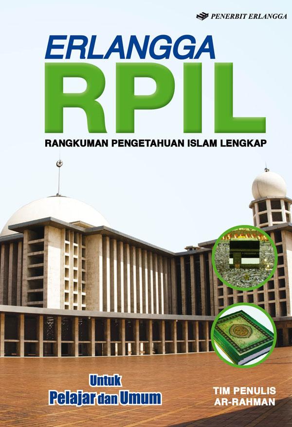 BS RPIL