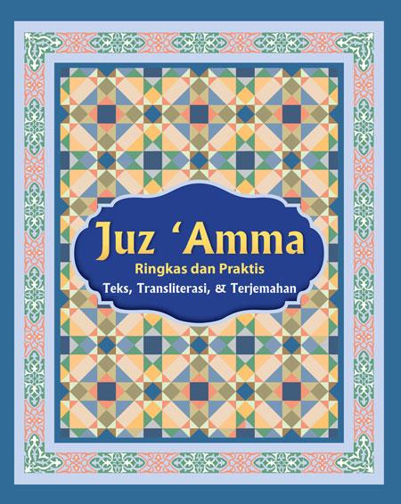 BS Juz Amma