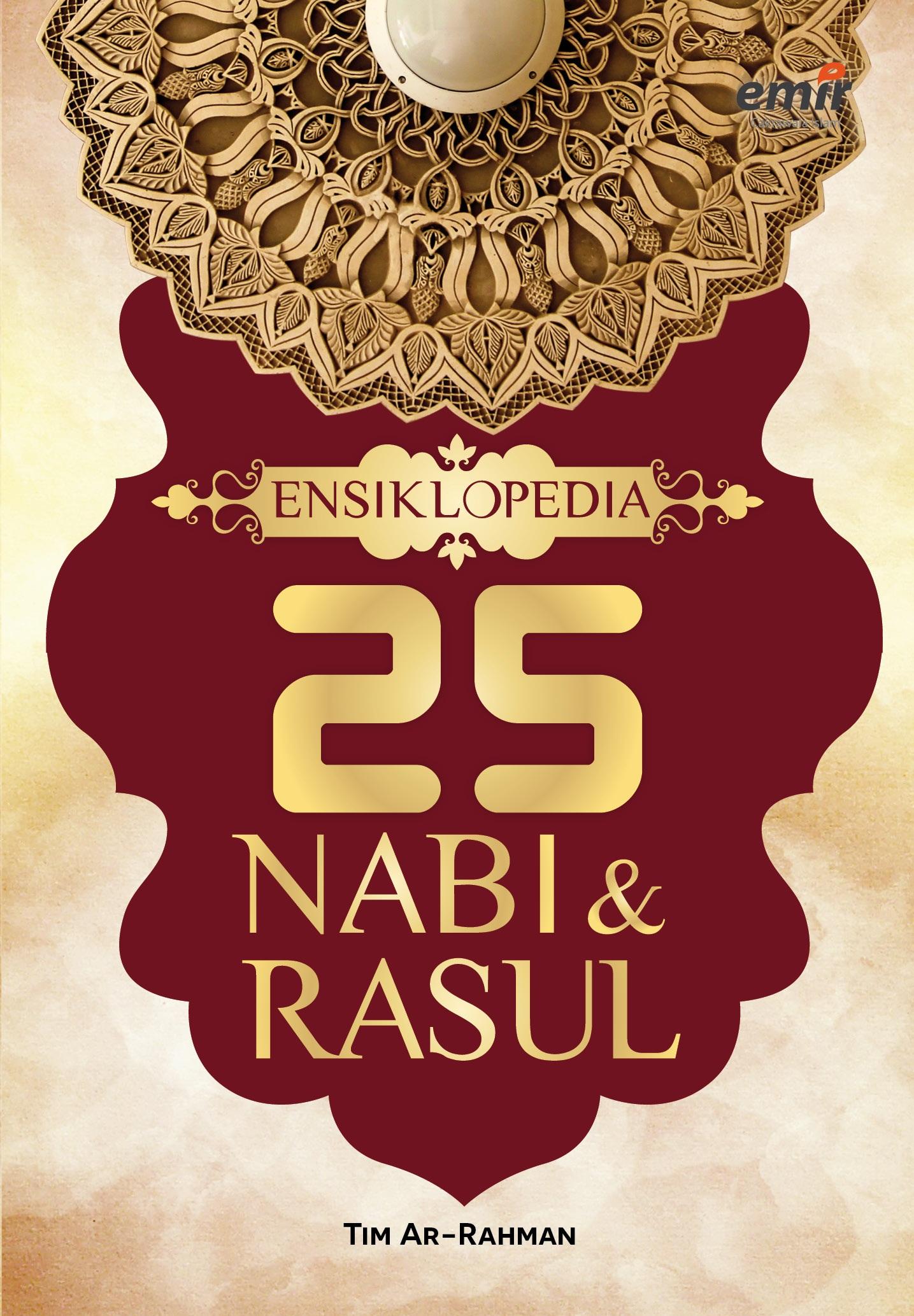 NR Ensiklopedia 25 Nabi dan Rasul