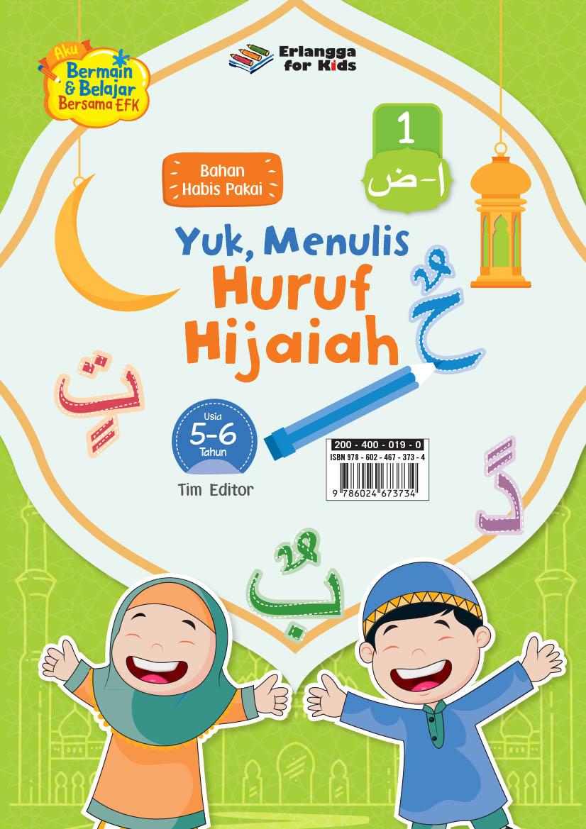 LEMBAR BHN HABIS PAKAI: YUK MENULIS HURUF HIJAIAH 5-6TH JL.1