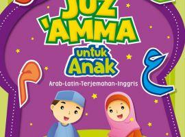 Juz Amma untuk Anak
